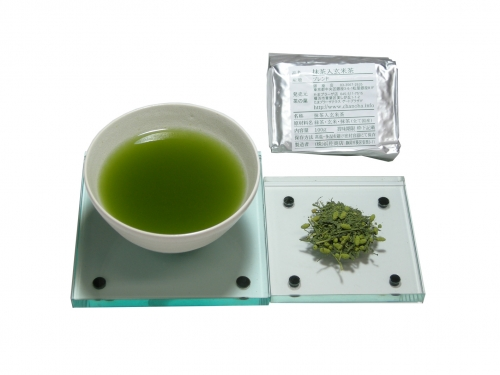 Genmaicha blended with Matcha